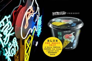 Blur Create Own-Brand Ice Cream for UK Tour