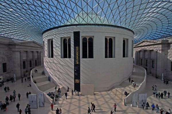 British Library Atrium