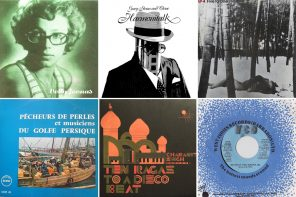 Invisible City's self-reflective top 10: devolved conversations (between record collections)