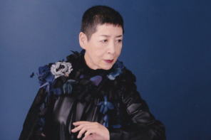 Stamp Mix #97: Midori Takada