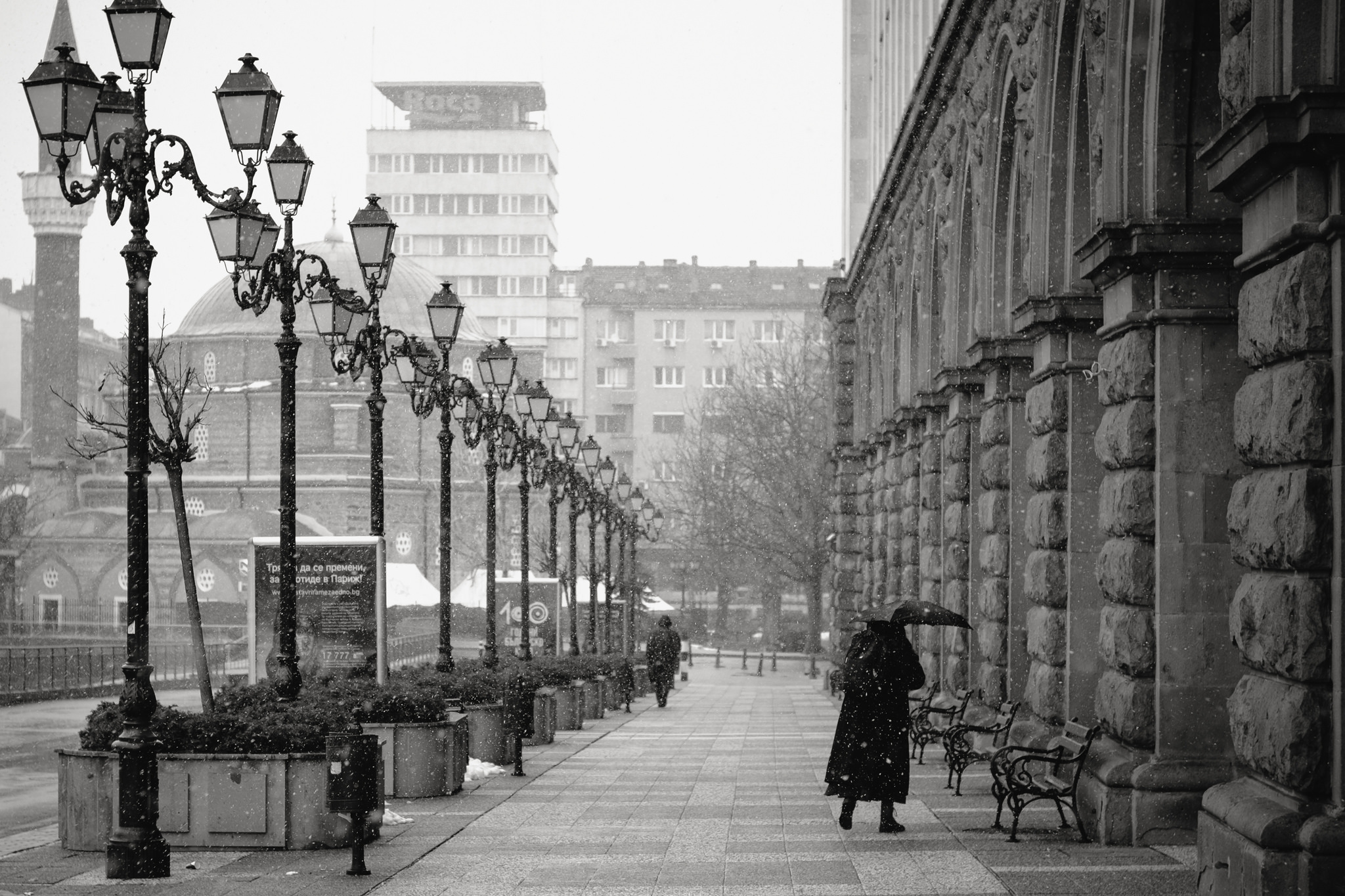 Radio city sofia bulgaria online dating