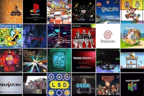 A Brief History Of Japanese Electronic Video Game Music (1995-2005)